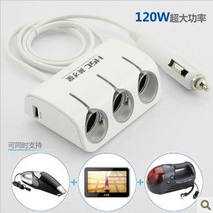 3 way auto car cigarette lighter socket splitter car charger for iphone4/4S/5 samsung  NOKIA HTC TRAVEL charger mobile charger