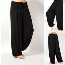 Super Loose Yoga Men's Pants