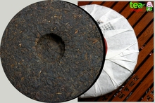 Puer tea 357g chinese shu pu er 357g chinese puer tea shu pu erh 357g pu