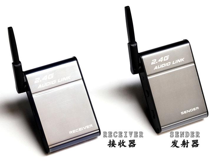 50M Wireless speaker Adapter Universal 2.4GHz Wireless Speaker Transmitter Receiver Audio Music Box for Media IPhone IPad X501(China (Mainland))