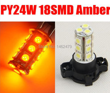 2 x PY24W White Amber Yellow LED Bulb Front Turn Signal Lights For Audi B8 model A4 2008 and up (with HID headlamps)(China (Mainland))