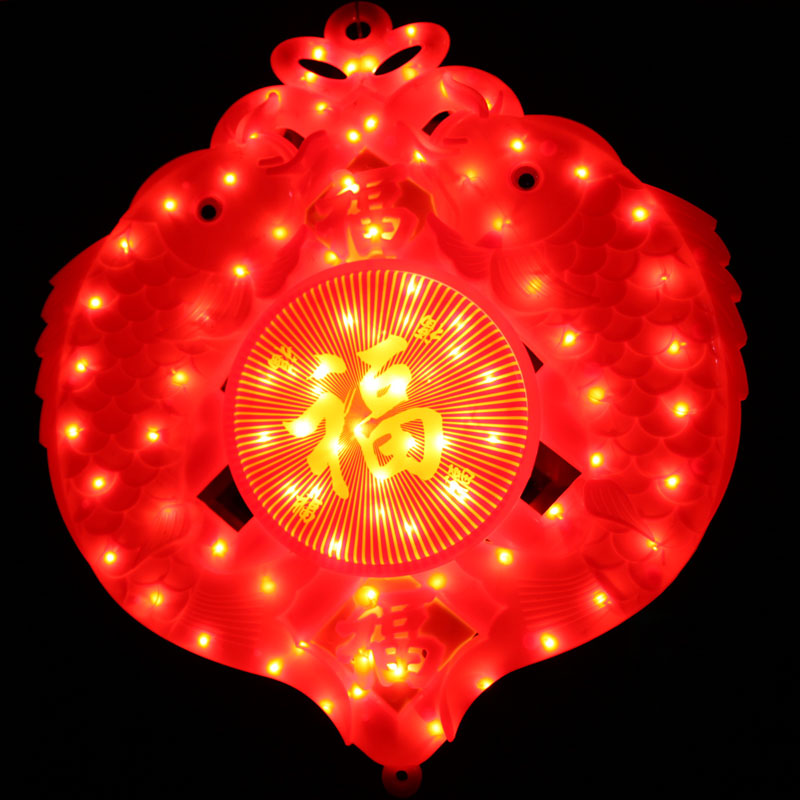 Chinese new year products chinese knot decoration christmas lights small night light holiday lighting string pisces(China (Mainland))