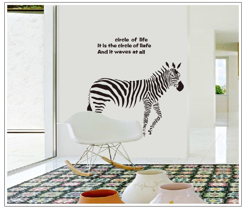 Stiker dinding dekorasi dekorasi rumah decal mode lucu for Dekorasi kamar