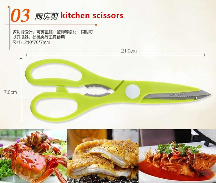 Buy Stainless Steel cutting tool 3 pieces set kitchen knife kitchen scissors fruit knife cheap