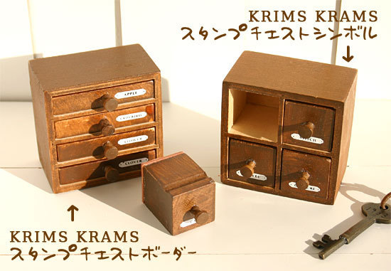 Free Shipping / NEW Creative Lovely Wooden Drawer wooden Stamp Decoration Stamp / Funny gift stamp