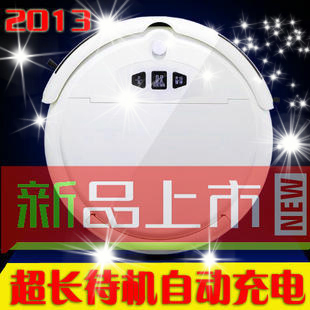 Lucky 740 intelligent vacuum cleaner automatic robot household cleaning wipe robot mopping the floor machine