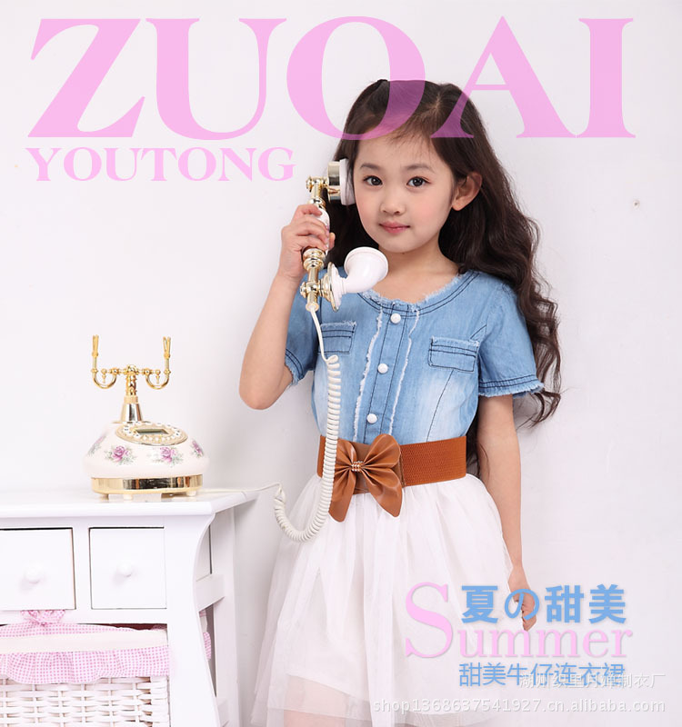 Summer authentic Korean gauze stitching denim girls dress children princess Kids - Online Store 923589 store