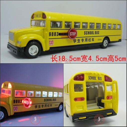 American style dome school bus model alloy car WARRIOR toy yellow vintage bus