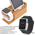 For Apple i Watch 38 42MM For iPhone 7 6 PLUS Mesh Stainless Metal Steel Wrist