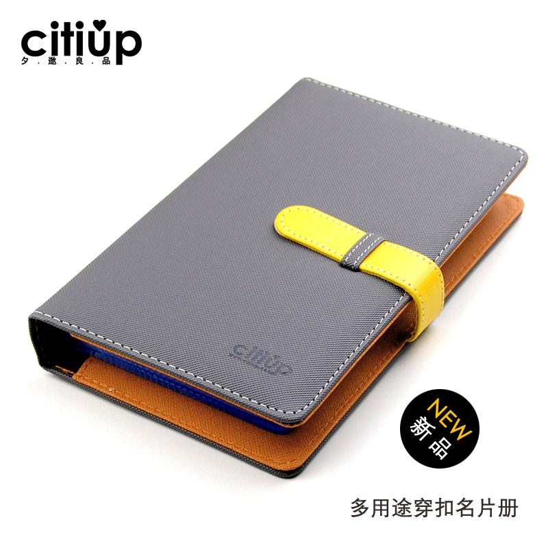 NEW Citiup mercial business card book of book