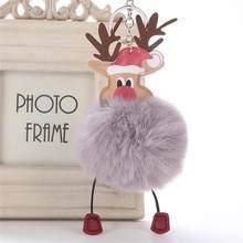 Chegada nova Natal Dos Cervos Pingente Chaveiro Pompom Fofo Pele De Pelúcia Boneca Chaveiro Bolsa Chaveiro Moda Bonito Jóias Presente Do Xmas(China)