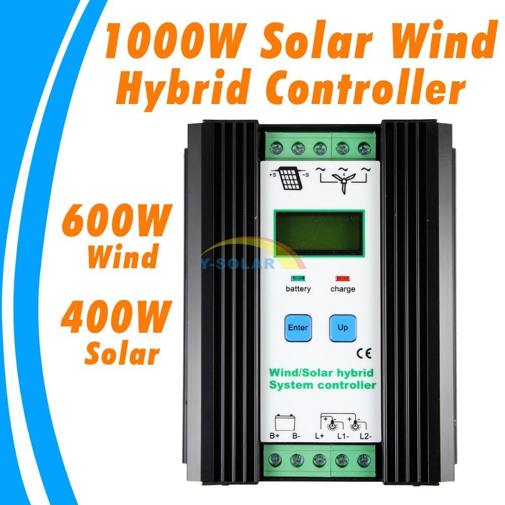 50A 24V 1000W wind solar hybrid controller LCD Wind 600W and 400W solar panels Economic Solar Wind Hybrid Controller(China (Mainland))