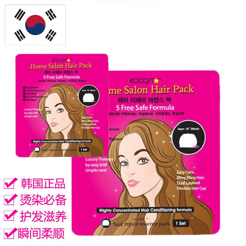 Korean Kocostar Hair Mask Beauty Home Salon Hair Pack Bling Bling Hair Care Women Hair Repair Essence Pack Easy Effective   <br><br>Aliexpress