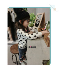 Kids Clothing 2015 Spring and Autumn new girls boys jeans personality joker small straight pants