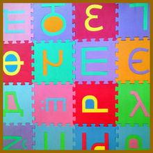 33 morbido russo alfabeto, lettere di puzzle, interlock, tappeto gioco; bambino strisciando schiuma eva tappetino, tappeto per bambino, capretto camera da letto 30*30 cm(China (Mainland))