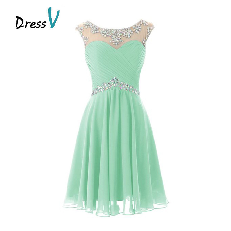 Green short prom dress with