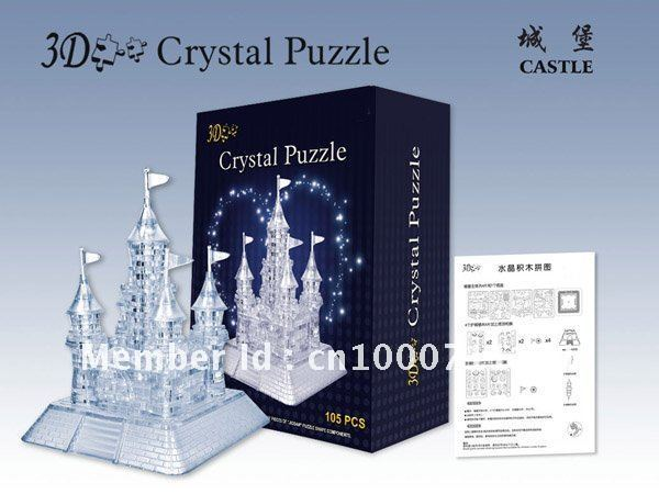 Hot sale  3D castle puzzle crystal puzzle