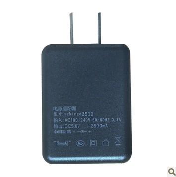 V972 quad-core v812 v971 quad-core tablet charger original charger