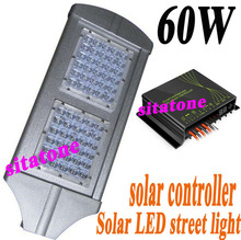free shipping solar energy 12V  60W  led street light with Solar Controller PWM dimming 130LM/W LED  led street light(China (Mainland))