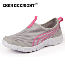 Unisex New 2016 basket Flat zapatillas hombre Lightweight Footwear lovers outdoor trainer daily new fashion men casual shoes