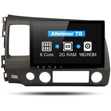 Asottu 2G android 8,1 coche dvd gps player para honda civic 2006-2011 coche radio video player gps navegación estéreo para coche 2 din dvd(China)