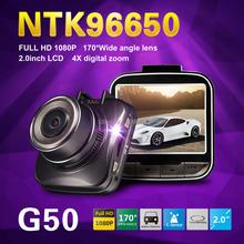 Car Video Recorder G50 Car DVR Novatek 96650 Full HD 1080P Car Black Box 2 0