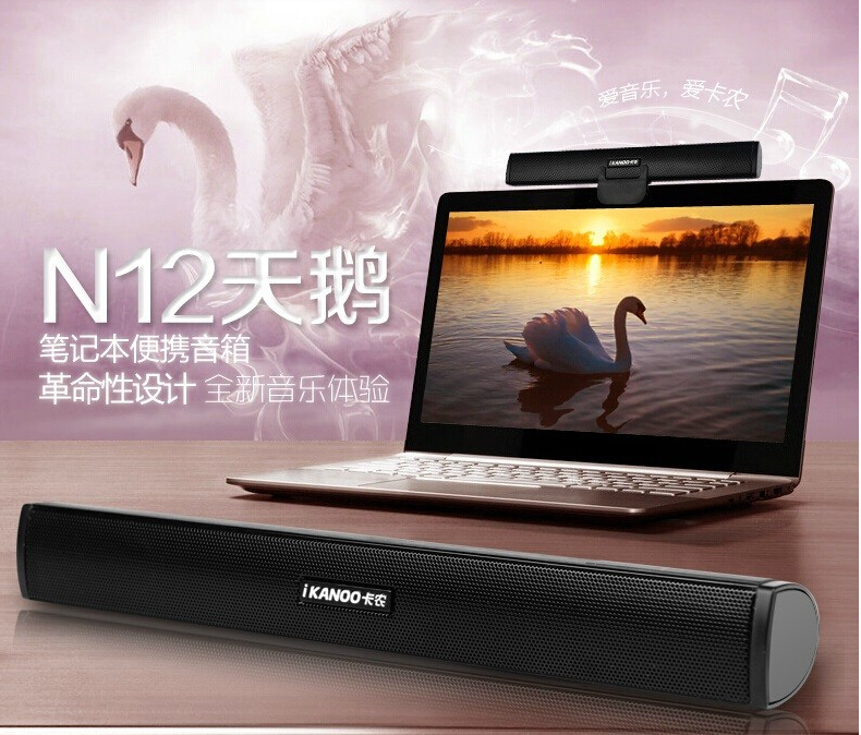 Brand iKanoo Mini Bluetooth speaker Portable Wireless Sound System 3D stereo Music surround Laptop PC  -  ShenZhen Oh-Box Information Technology Co., Ltd. store