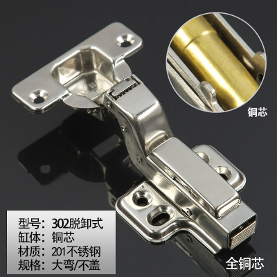Gute damping hydraulic buffer cabinet door plane pipe hinge hardware accessories<br><br>Aliexpress