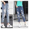 Ripped Jeans For Women Mid Waist Ankle Length Pants Women Cotton Broken Hole Jeans Women Boyfriend