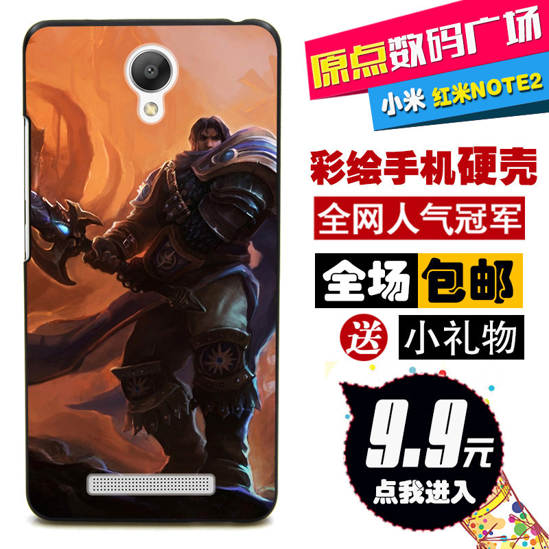 sale promotion Hard cover For xiaomi note2 /red rice note 2/ phone case protection 5.5 inch LOL League 42(China (Mainland))