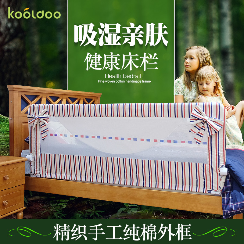 Pure cotton Child bed fence bed safety guard 1.8 - 2 meters bed rails baby bed buffer-type baby guardrail(China (Mainland))