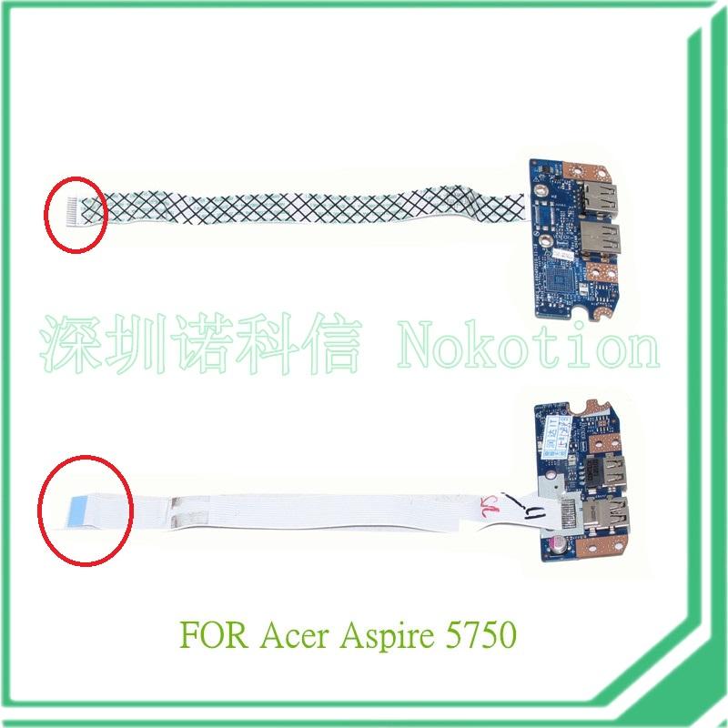 Аксессуары для ноутбуков из Китая