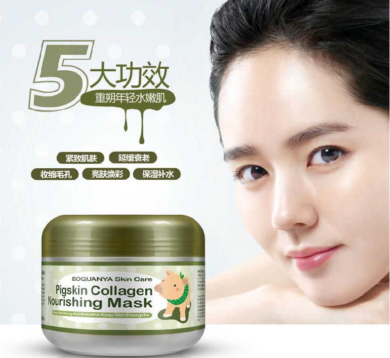 BIOAQUA Kawaii Black Pig Carbonated Bubble Clay Mask Winter Deep Cleaning Moisturizing Skin Care(China (Mainland))