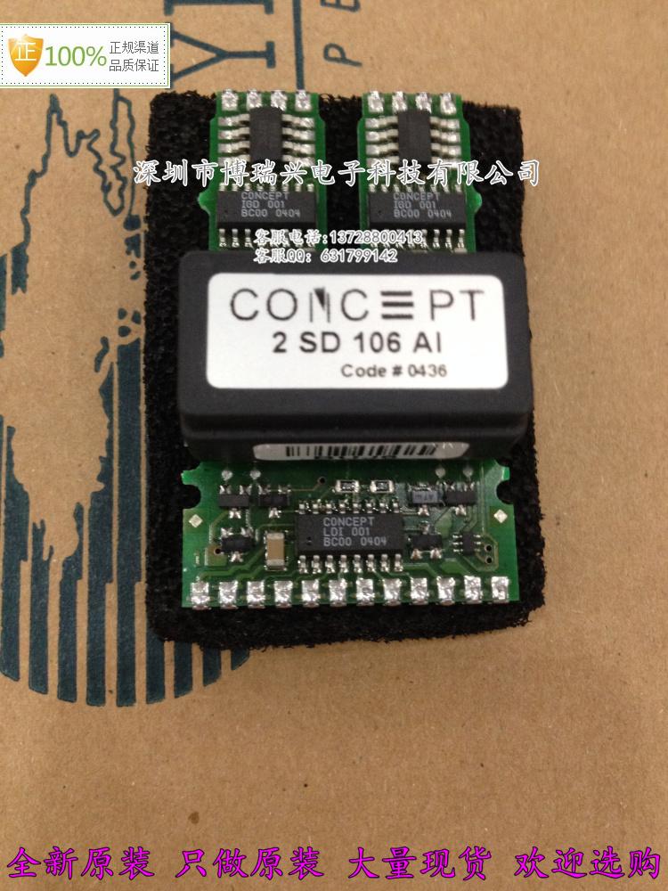 The new Swiss driver board 2SD315AI/2SD106AI-17A0/2SC300C17A0 can provide the invoice<br><br>Aliexpress