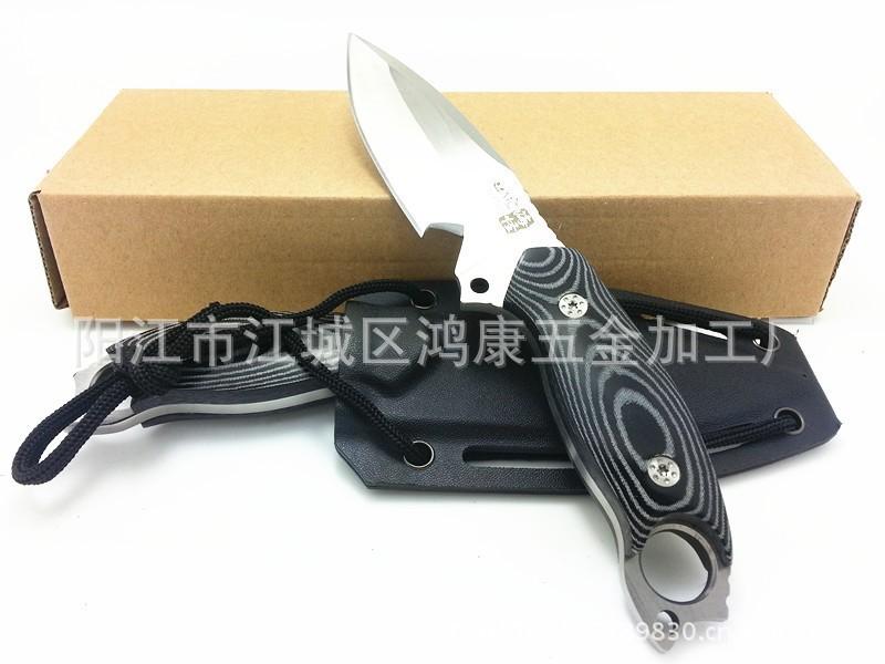 ловля падающих ножей