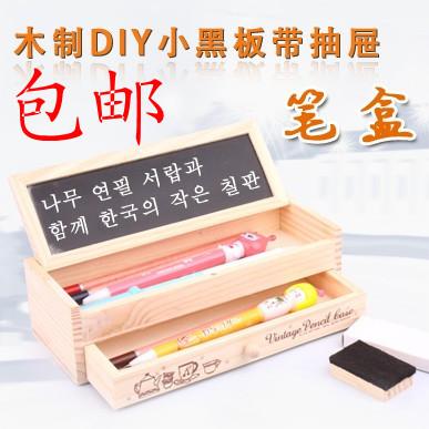 Lovely pencil box multifunctional wooden diy small blackboard drawer stationery box wool storage box