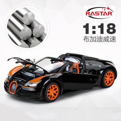 bugatti veyron 1 18 rastar original simulation alloy car model w16 supercar f. Black Bedroom Furniture Sets. Home Design Ideas