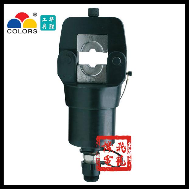 Split hydraulic crimping pliers Crimping pliers Crimp pliers clincher FM-400(China (Mainland))