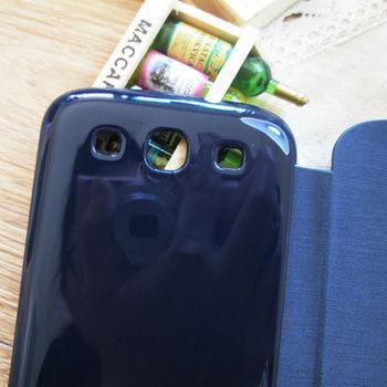 Etui z klapką do Samsung Galaxy S3 I9300 S3 Neo I9300i S3 skóra kolory