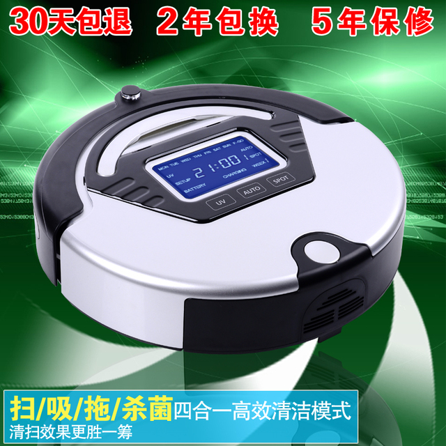 2013 Dyakos mt103 home smart automatic sweeping machine robot vacuum cleaner