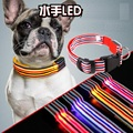 High Quality Nylon Stripe LED Luminous Pet Dog Collar Size S XL For Large And Small