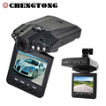 New 120 Degree Rotation Car DVR 2 4 Full HD 1080P Camcorder Night Vision DVRS TF