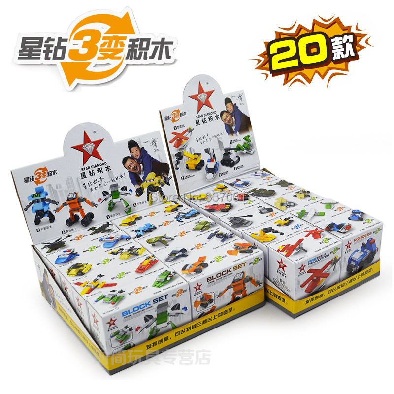 2015 Lego 10 full collection hold blocks good intelligence toys, compatible lego - Online Store 337001 store