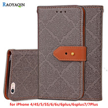 Buy Vintage Luxury Flip Leather Case Wallet Stand Card Slots Cover Coque iPhone 7 7Plus 6G 6S Plus 5G 5S 5 4S 4 Fundas Case Capa for $3.45 in AliExpress store
