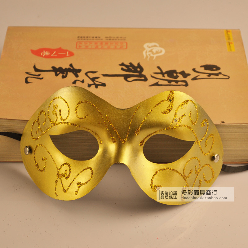 Mask ball cosplay props dance party mask italian mask(China (Mainland))
