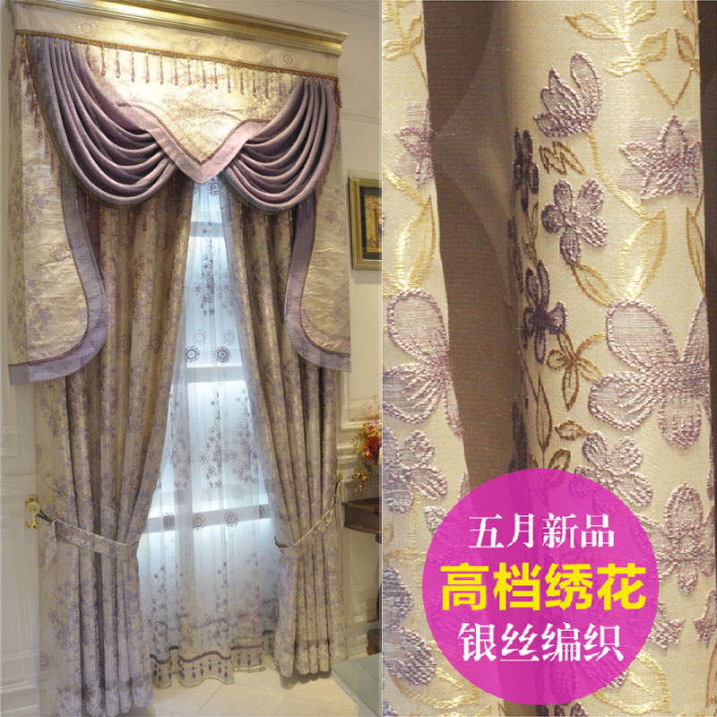 rustic style fashion curtain bedroom girls jacquard quality luxury curtains  valance inlaid harp mood store. Curtain Valances For Bedrooms  Perfect Bedroom Interior Design
