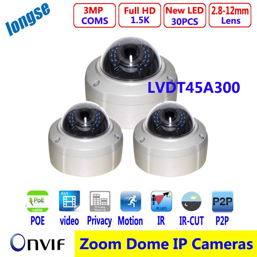 3.2MP IP dome camera 1/2.8