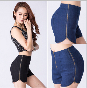 2015 latest women's shorts Women's high waist jeans side zipper ! - A Jiao store