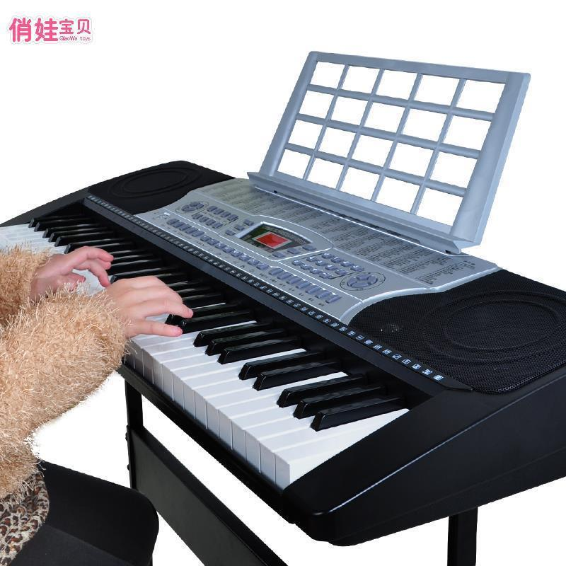 child 61 key electronic piano belt power toy baby organ puzzle adult 3-18 years gift