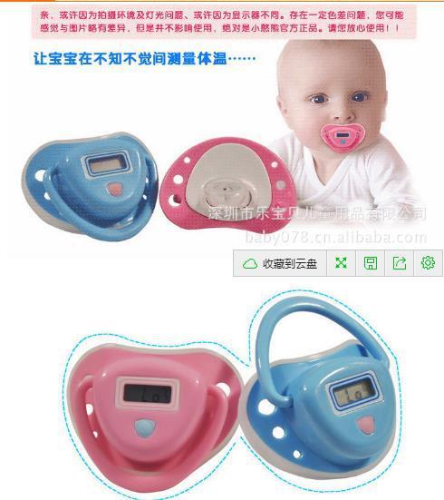 Digital Infant Temperature Nipple Baby Thermometer body temperature thermometer pacifier thermometer Free shipping(China (Mainland))